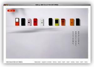 【図5】2007年春モデルのスペシャルサイト