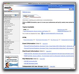 マイクロソフトUK(英国)のデベロッパー向けサイト